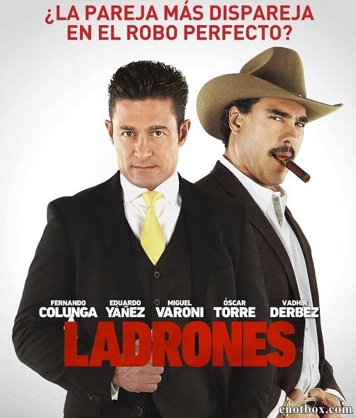 Воры / Ladrones (2015/WEB-DL/WEB-DLRip)