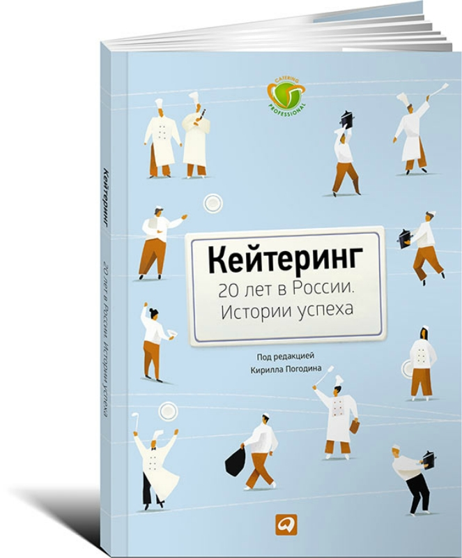 Keytering_96dpi_700px_RGB.jpg
