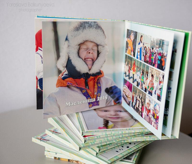 Выпускные фотоальбомы, фотокниги