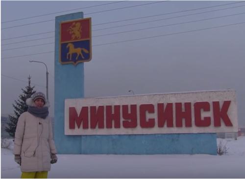 минусинск.PNG