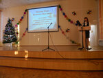 Церемония награждения лауреатов на премию Мэра Великого Новгорода и победителей муниципального этапа Всероссийской олимпиады школьников