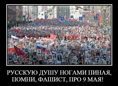 Россия и Запад: Политика в картинках #9