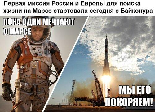 Пока кто-то ещё мечтает- русские уже делают. Россия отправилась осваивать Марс