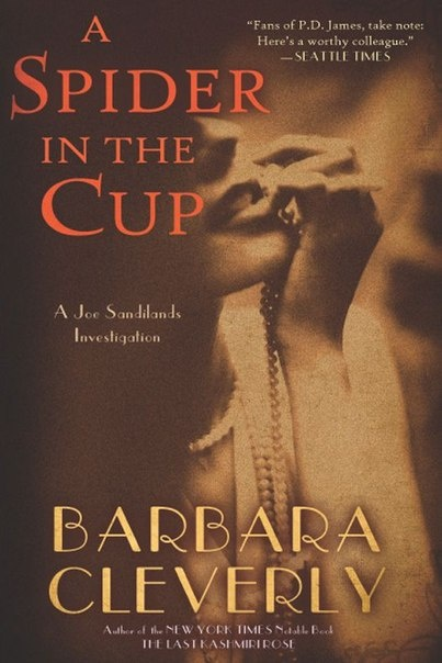 Книга « A Spider in the Cup »