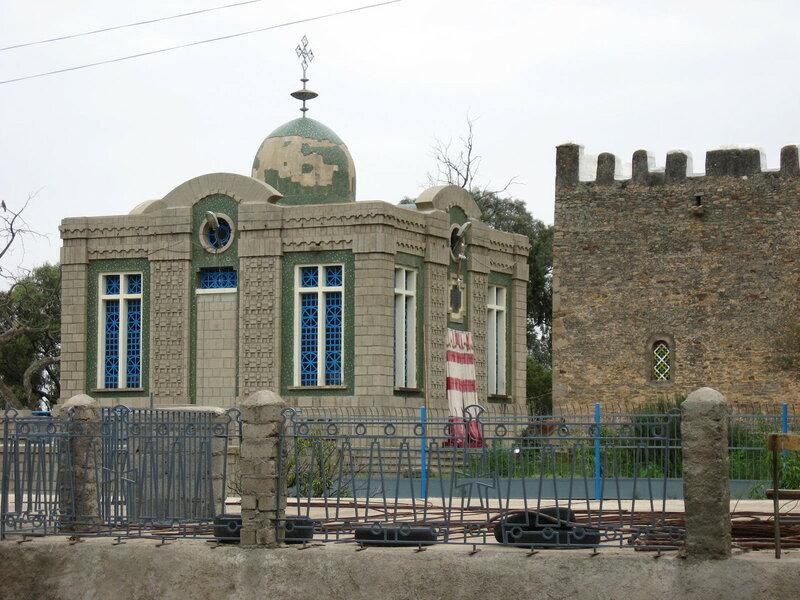 Церковь Марии Сионской (Аксум, Эфиопия)