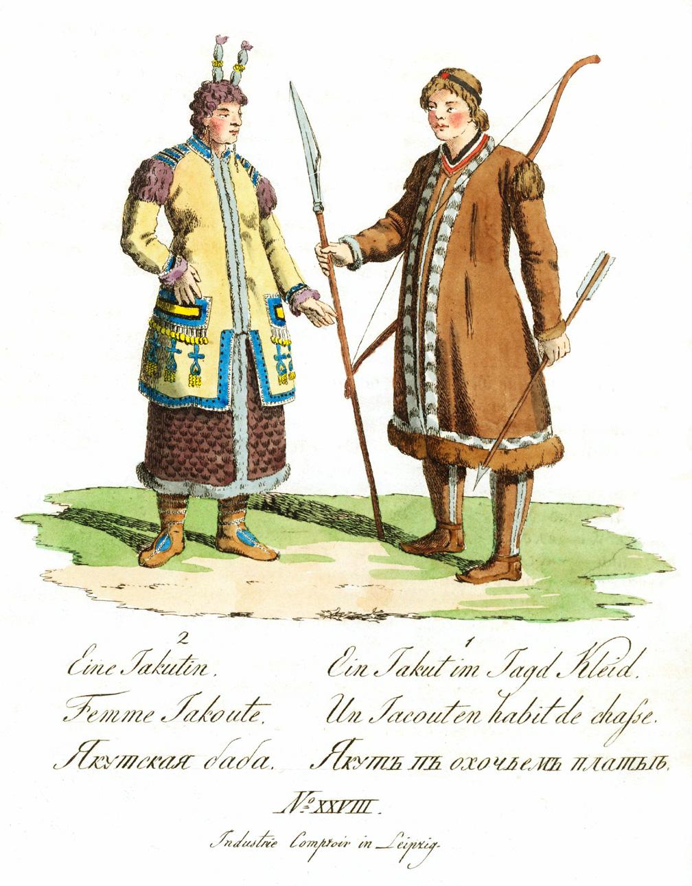 28. Якутская баба. Якут в охотничьем костюме.
