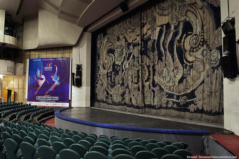 Зима. Театр Натальи Сац. 04.12.15.05..jpg