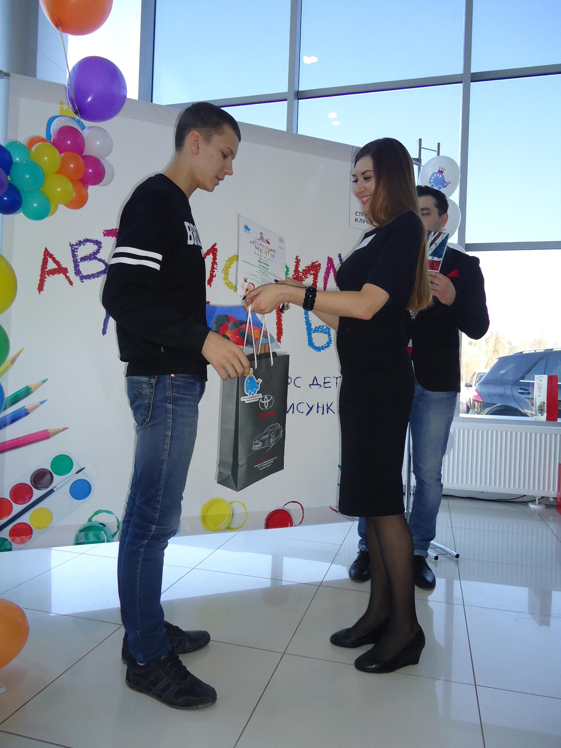 """Награждение участников конкурса """"Атомобиль мечты"""""""