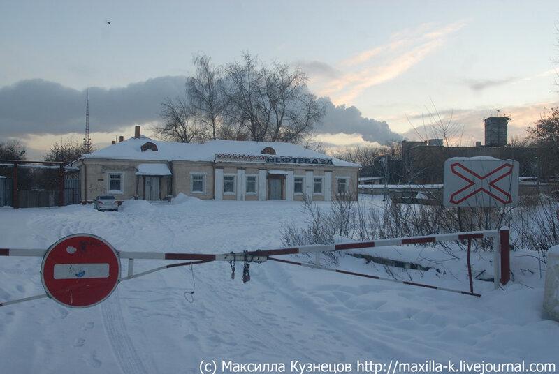 Московская нефтебаза