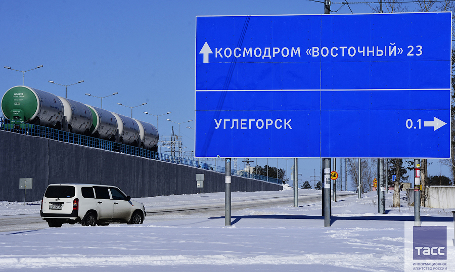 New Russian Cosmodrome - Vostochniy - Page 5 0_d1ce8_592b31b4_orig