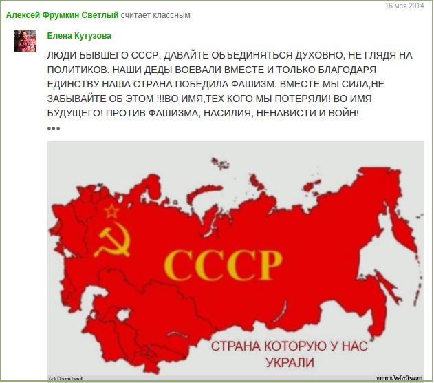 Аналитика: Курьезы бумеранга: забитый до смерти русским орком житель Донбасса поддерживал оккупантов (фото)