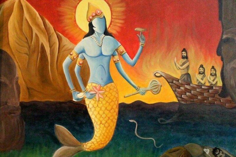первый аватар Вишну Матсья