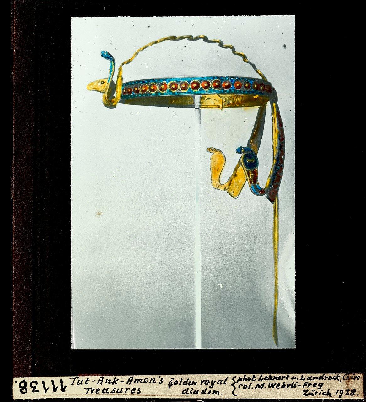 Золотая диадема фараона