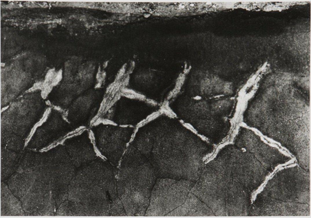 1930-е. Граффити