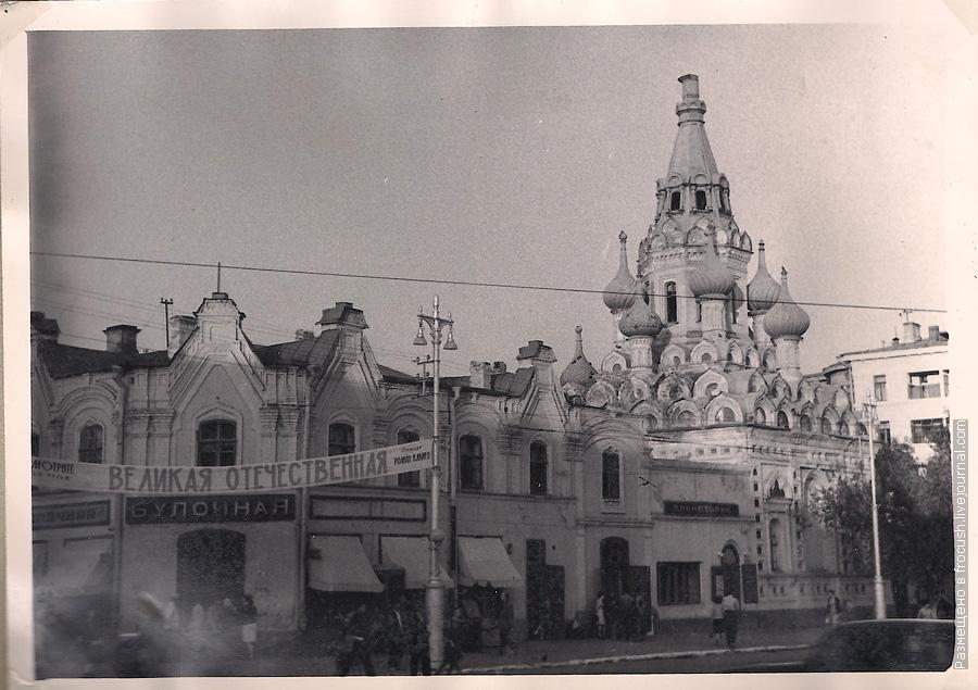 Саратов, 1965 год Церковь Иконы Божией Матери Утоли Моя Печали
