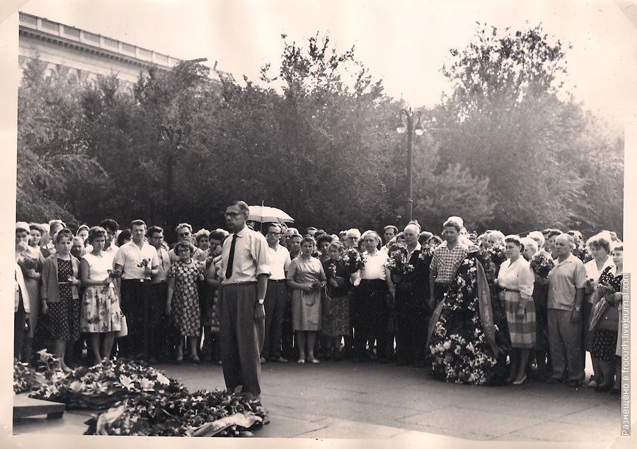 1965 год возложение венка на могилу воинов, погибших в боях за Сталинград