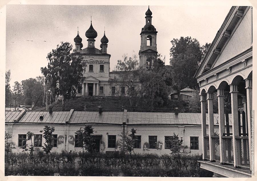 1965 год, Плес