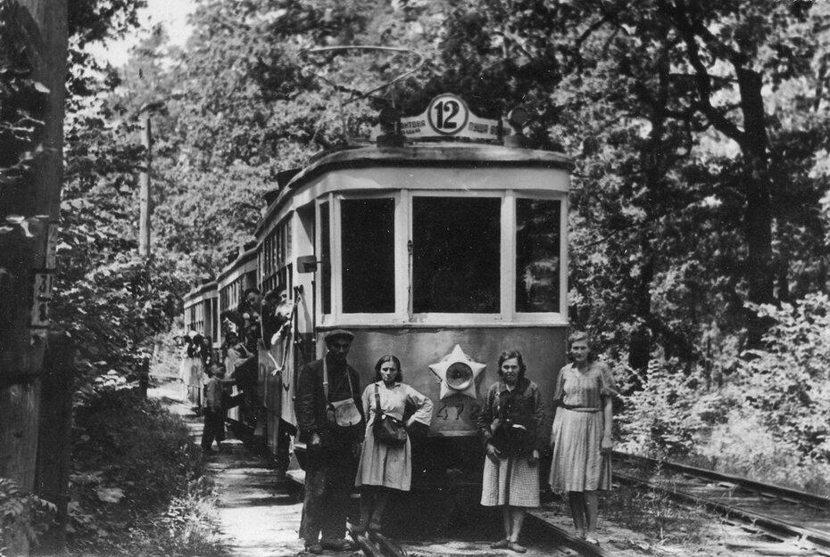 1949. Трамвай №12 в Пуще-Водице