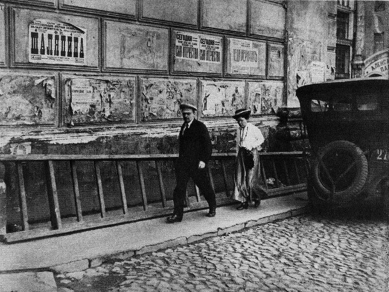 В.И.Ленин и М.И.Ульянова идут на заседание V Всероссийского съезда Советов. 5 июля 1918 г.