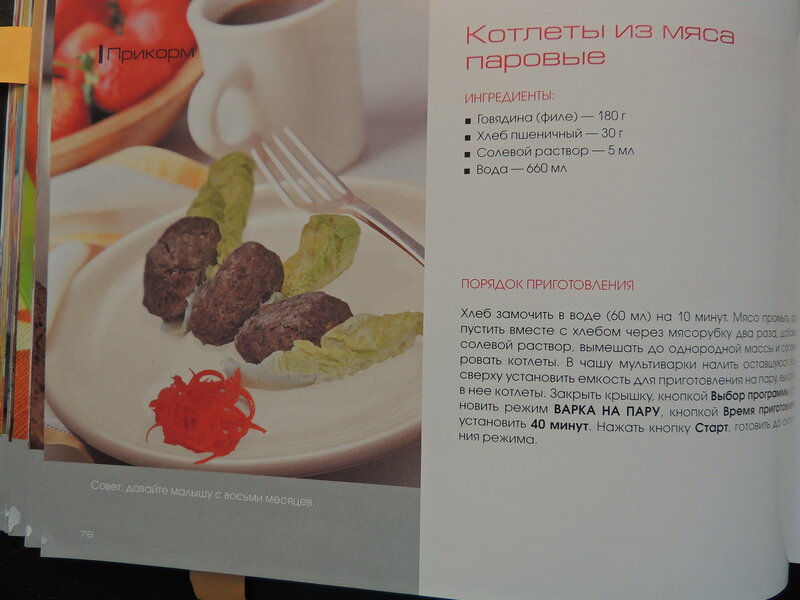 http://img-fotki.yandex.ru/get/4121/116816123.2d6/0_8faa9_98757d65_XL.jpg