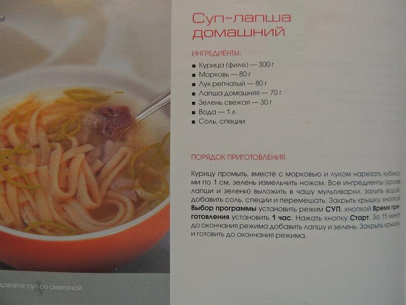 http://img-fotki.yandex.ru/get/4121/116816123.2d6/0_8fabd_2a305465_XL.jpg