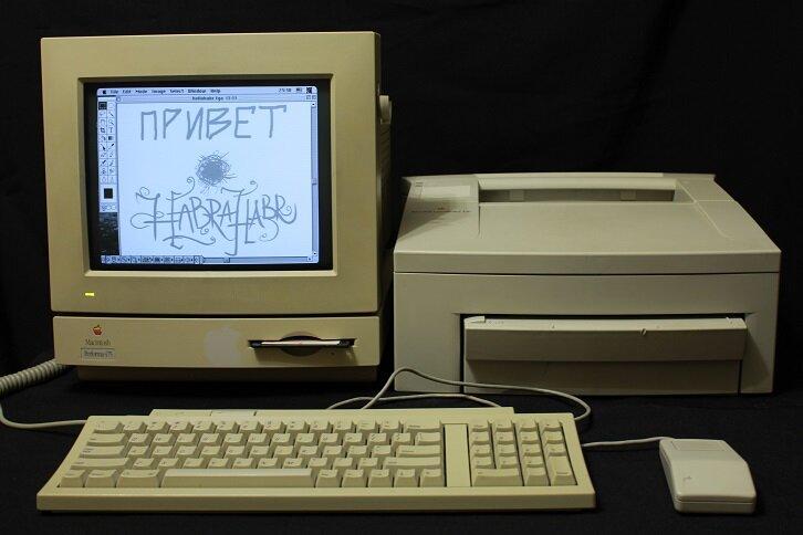 Apple Macintosh Performa 475