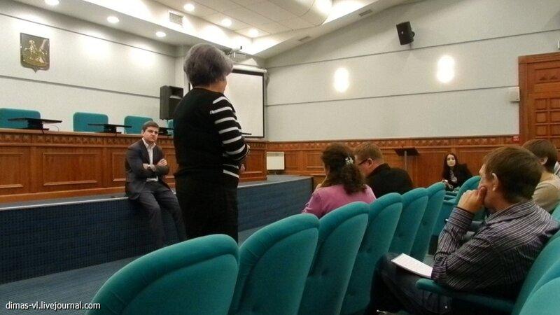 Встреча с Кармановым. 14-декабря-2012г