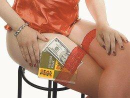 Бразильских проституток собираются сделать полиглотами