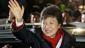 В Ю. Корее прошла церемония инаугурации первой женщины президента