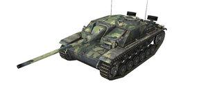Шкурка для World of Tanks Stug II