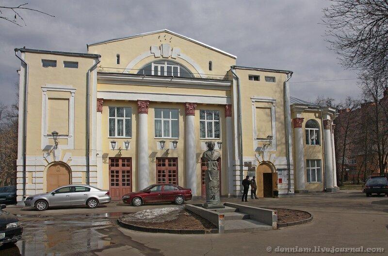 Ивантеевка. Клуб 1 Мая.