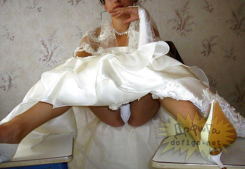 Под Юбкой Невест Видео