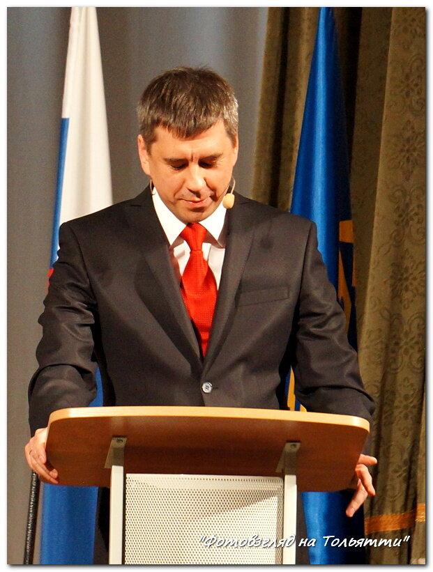 Отчет мэра Тольятти Андреева СИ