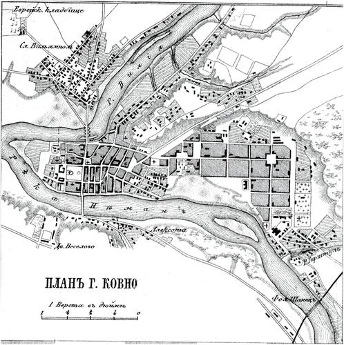 Генплан города Каунас на 1876 год