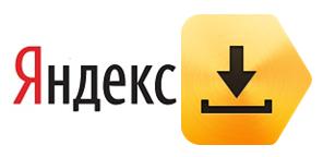 Яндекс сторе: скачать на планшет андроид бесплатно.