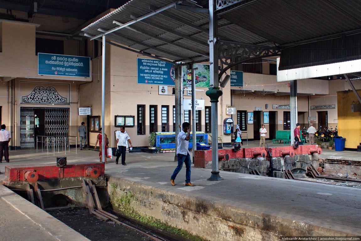 Шри-Ланка_Железная дорога_28