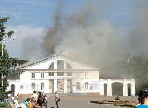 ВДонецке Ростовской области сгорел Дом культуры