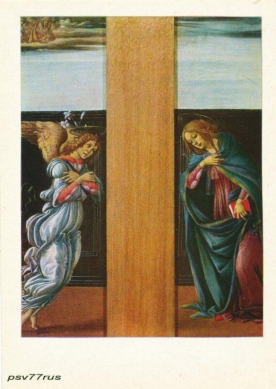 Благовещение. Сандро Боттичелли (ок 1445-1510). Итальянская школа.
