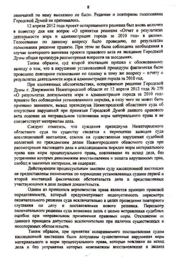 http://img-fotki.yandex.ru/get/4121/31713084.4/0_bf192_3ed3ac56_XXXL.jpg.jpg