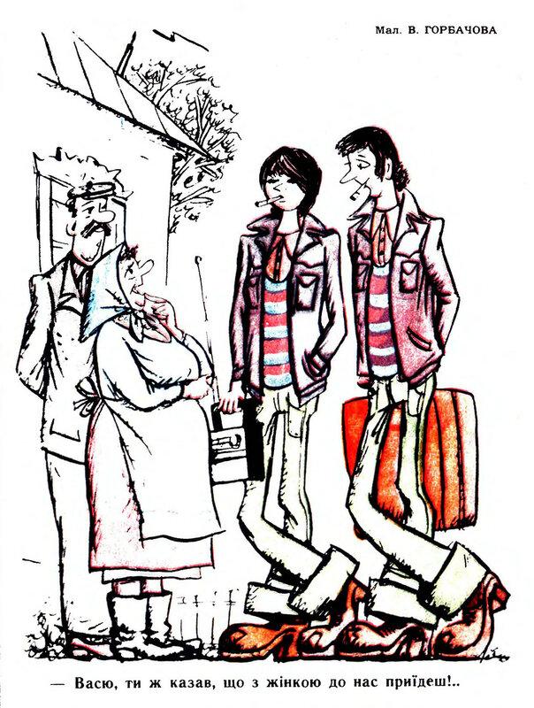 нравы современной молодежи пикап