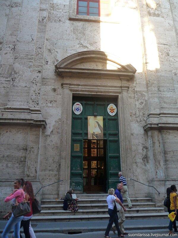 Рим. Церковь Gesu e Maria.
