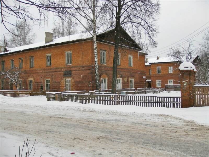 Виноградово, Конный двор