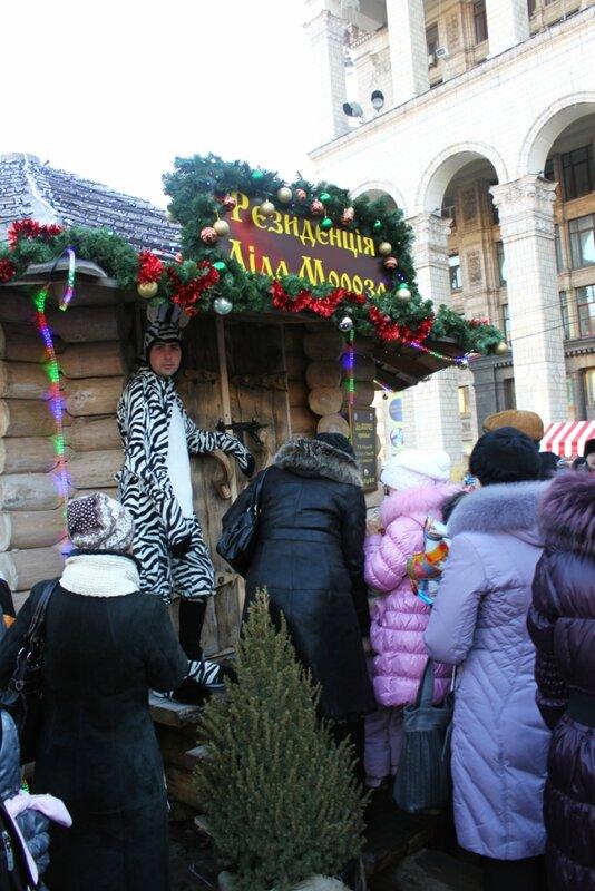 Резиденция Деда Мороза на Майдане Незалежности