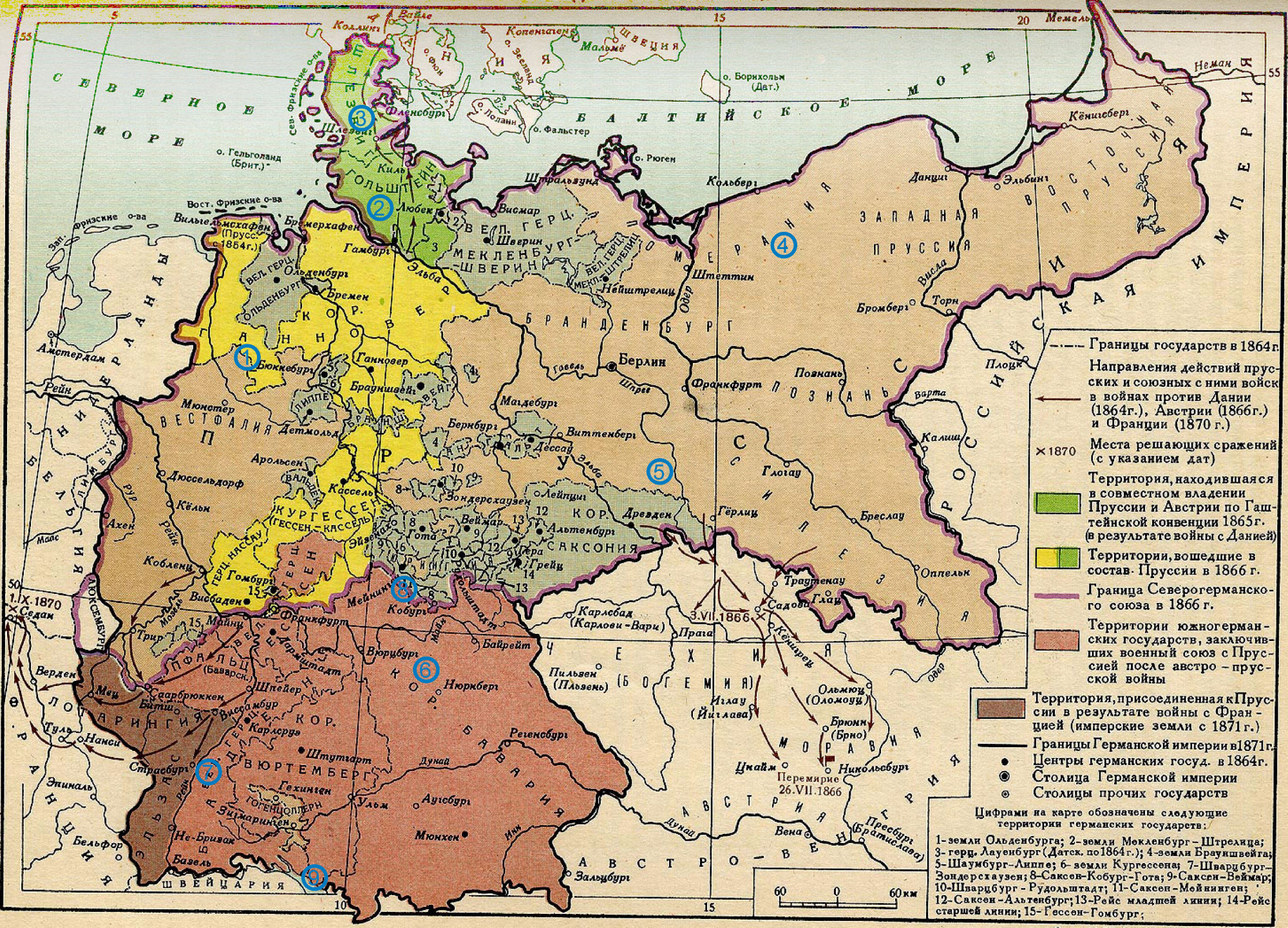 Пруссия где находиться 182