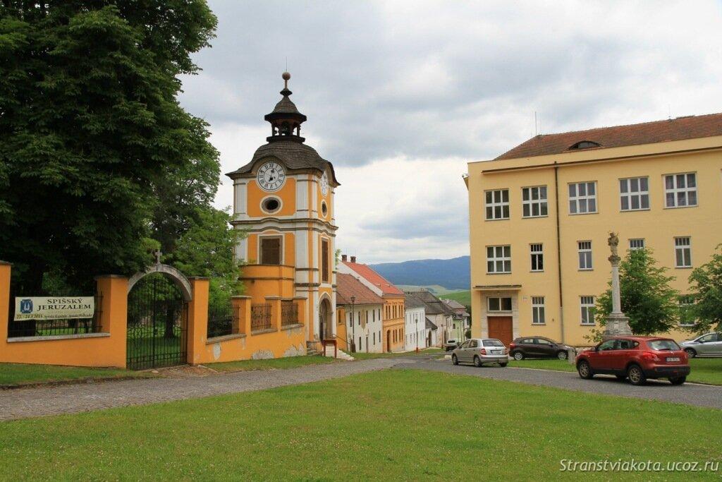 Словакия, Спишска Капитула
