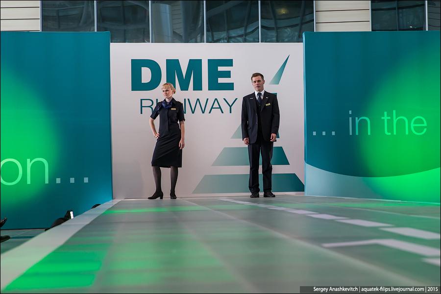 DME Runway