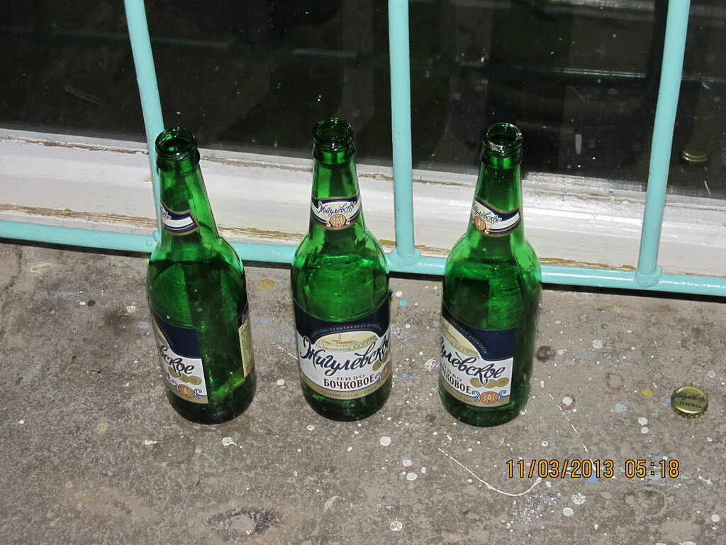 Пьяные в подъезде 5 фотография