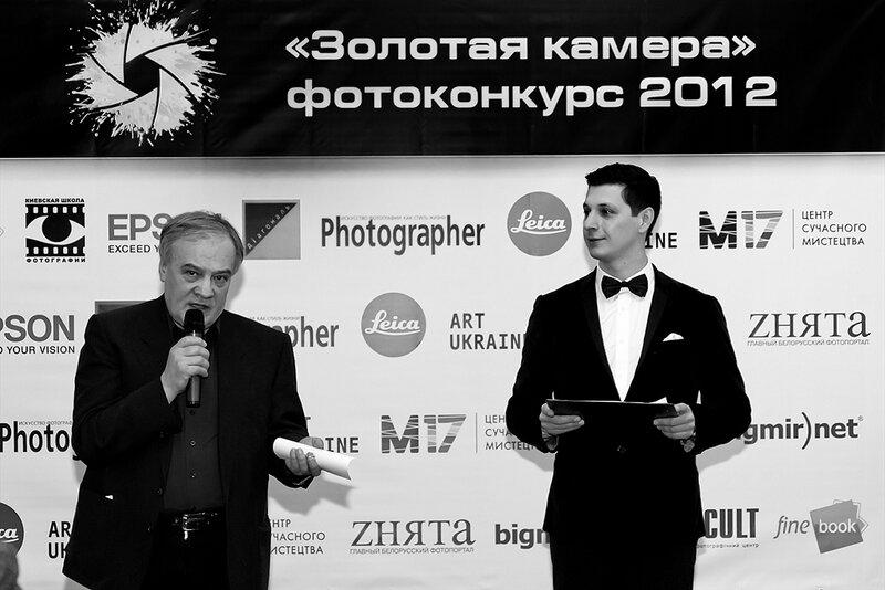 Золотая камера 2013