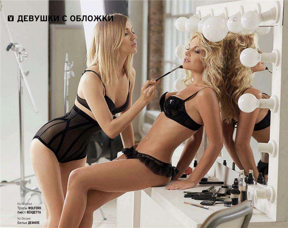 Девушки Эйнштейна в Playboy Россия, сентябрь 2012