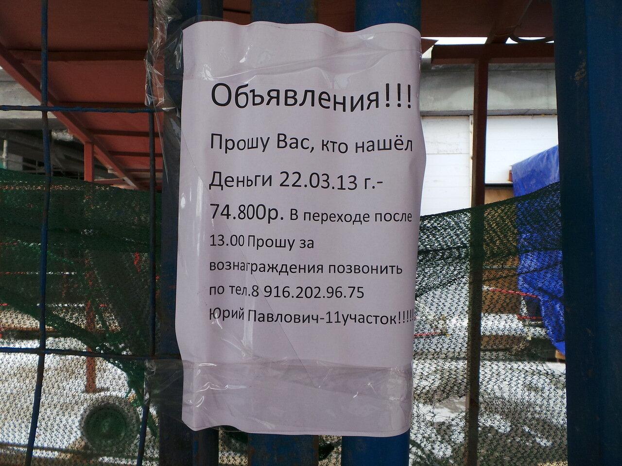 http://img-fotki.yandex.ru/get/4121/82260854.26e/0_9869d_f65f6e3b_XXXL.jpeg.jpg